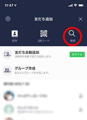 id説明01